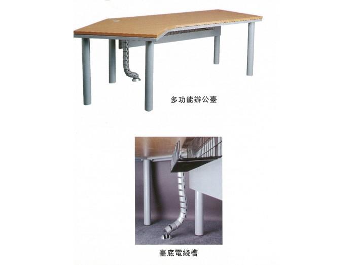 辦公檯 - T23005-多功能檯